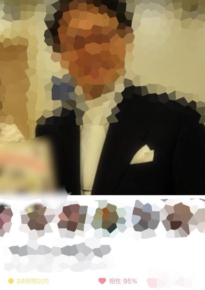 f:id:mitsumari_blog:20180124002619j:plain