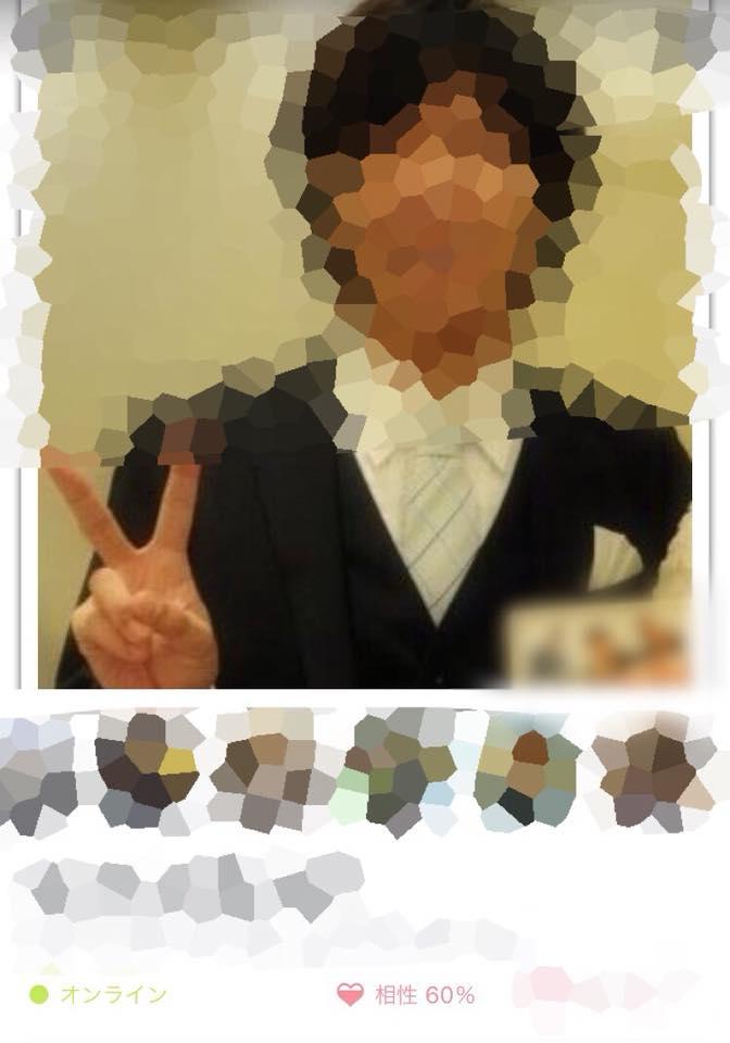 f:id:mitsumari_blog:20180124002624j:plain