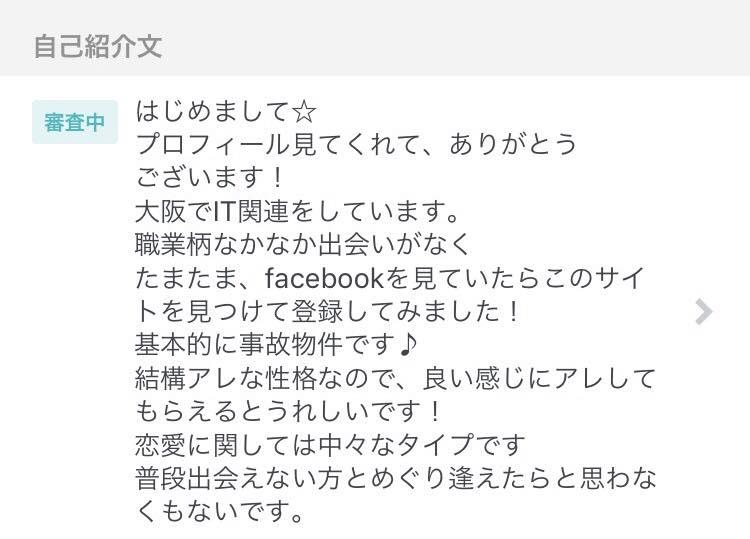 f:id:mitsumari_blog:20180124002643j:plain