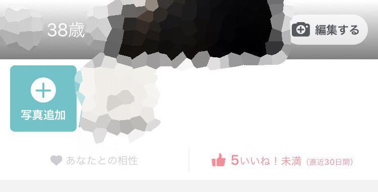 f:id:mitsumari_blog:20180124022359j:plain