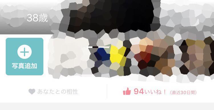 f:id:mitsumari_blog:20180124022410j:plain