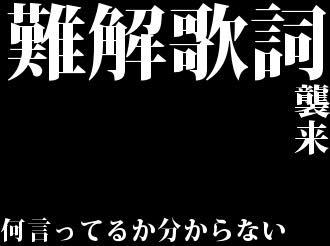 f:id:mitsumari_blog:20180126000844j:plain