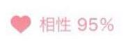 f:id:mitsumari_blog:20180127002748p:plain