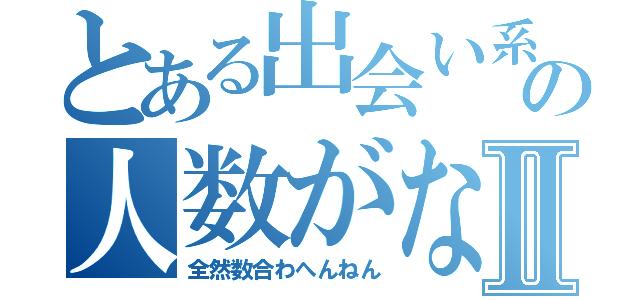 f:id:mitsumari_blog:20180129234711p:plain