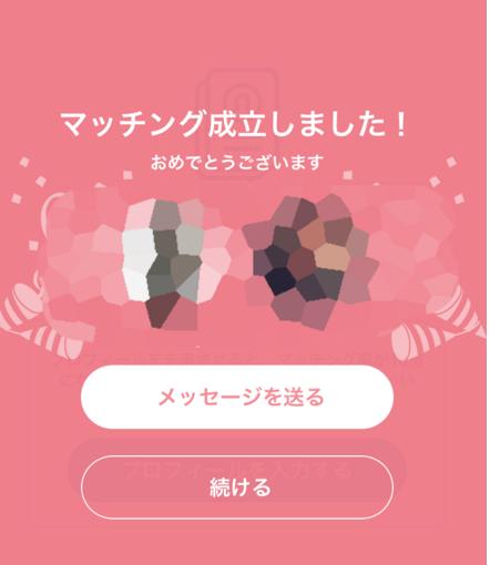 f:id:mitsumari_blog:20180130004631p:plain