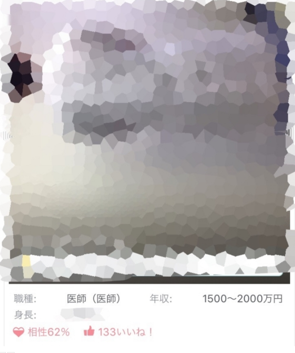 f:id:mitsumari_blog:20180130005135p:plain