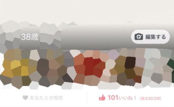 f:id:mitsumari_blog:20180130011521p:plain