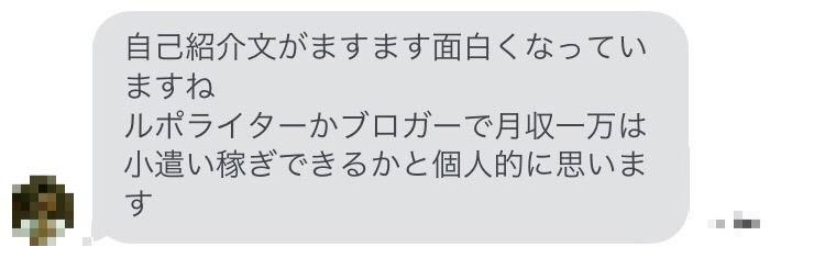 f:id:mitsumari_blog:20180130155752j:plain