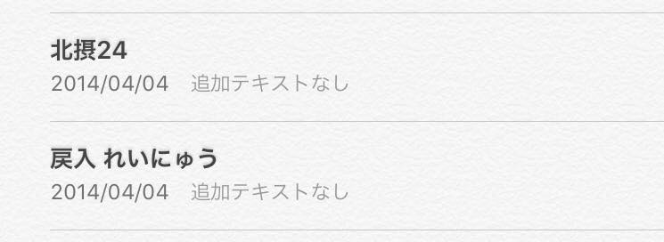 f:id:mitsumari_blog:20180701004723j:plain