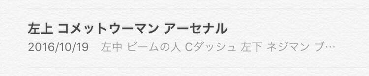 f:id:mitsumari_blog:20180702011647j:plain