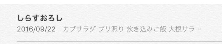 f:id:mitsumari_blog:20180702012905j:plain