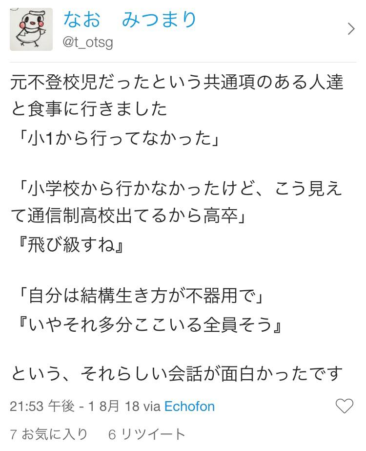 f:id:mitsumari_blog:20180811050216j:plain