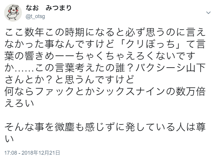 f:id:mitsumari_blog:20181222011729p:plain