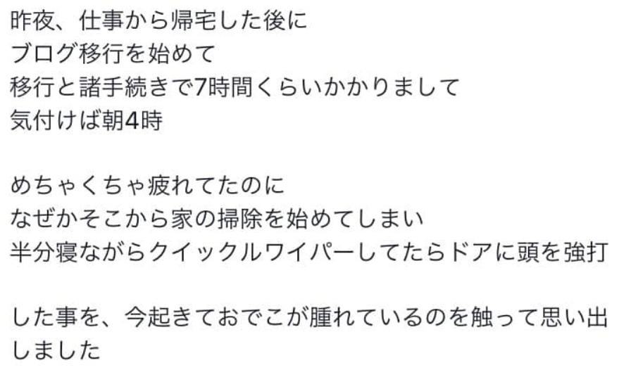 f:id:mitsumari_blog:20181222012107p:plain