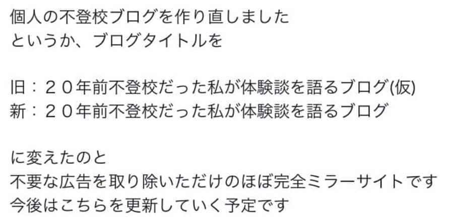 f:id:mitsumari_blog:20181222012140p:plain