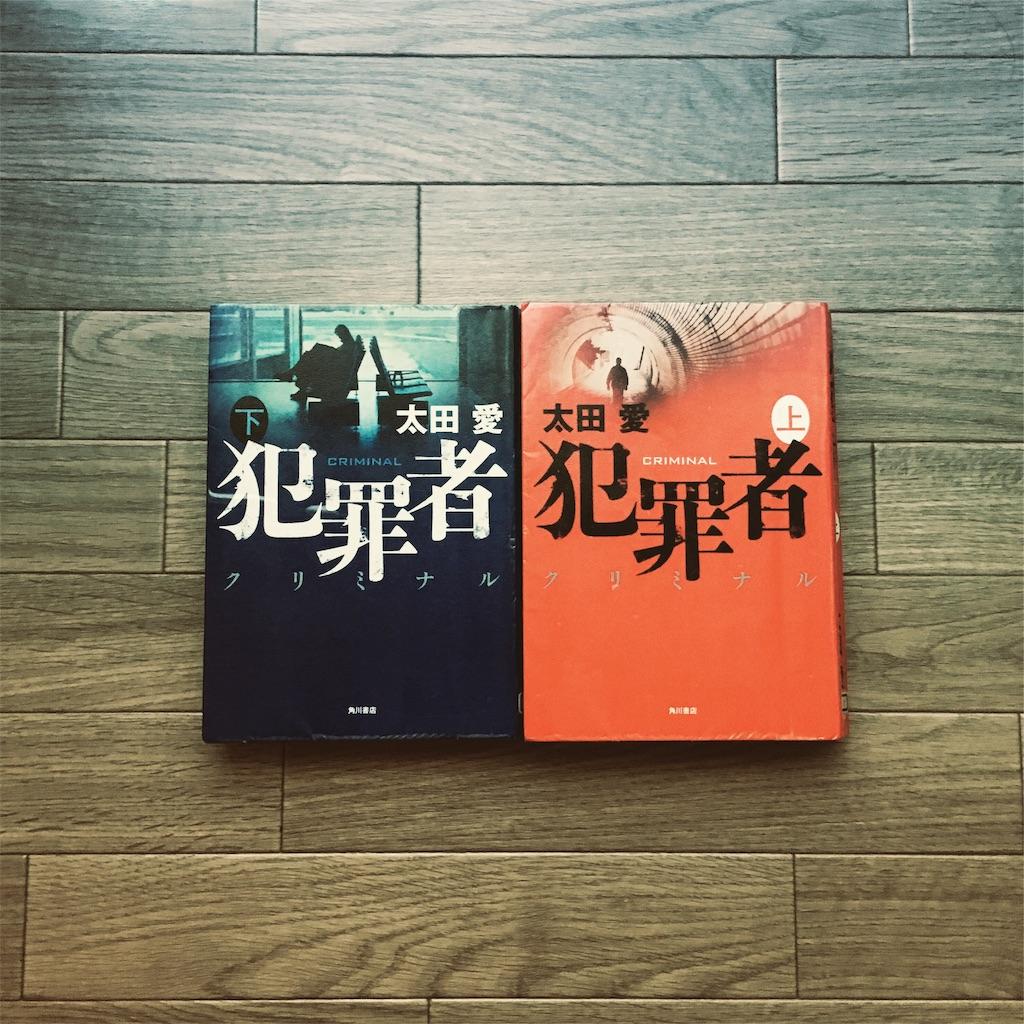 f:id:mitsumari_blog:20190114201008j:image