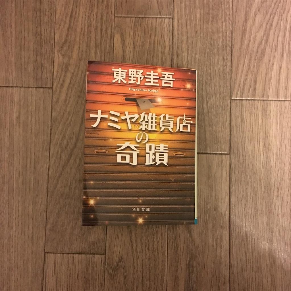 f:id:mitsumari_blog:20190214192110j:image