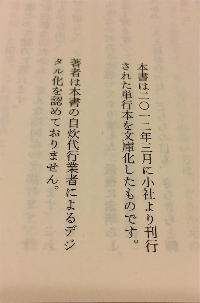 f:id:mitsumari_blog:20190214192117j:image