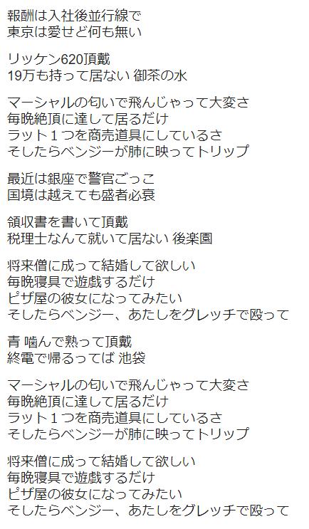 f:id:mitsumari_blog:20190302020434p:plain