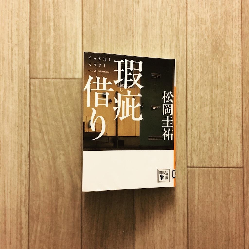 f:id:mitsumari_blog:20190324195949j:image