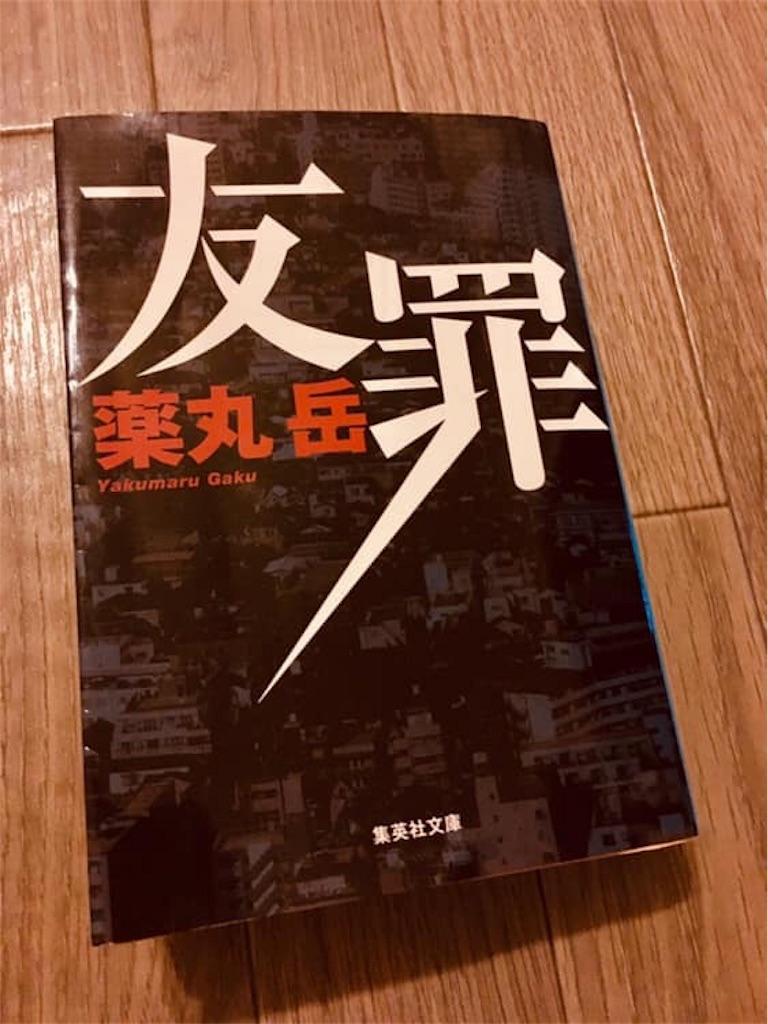 f:id:mitsumari_blog:20190607143246j:image
