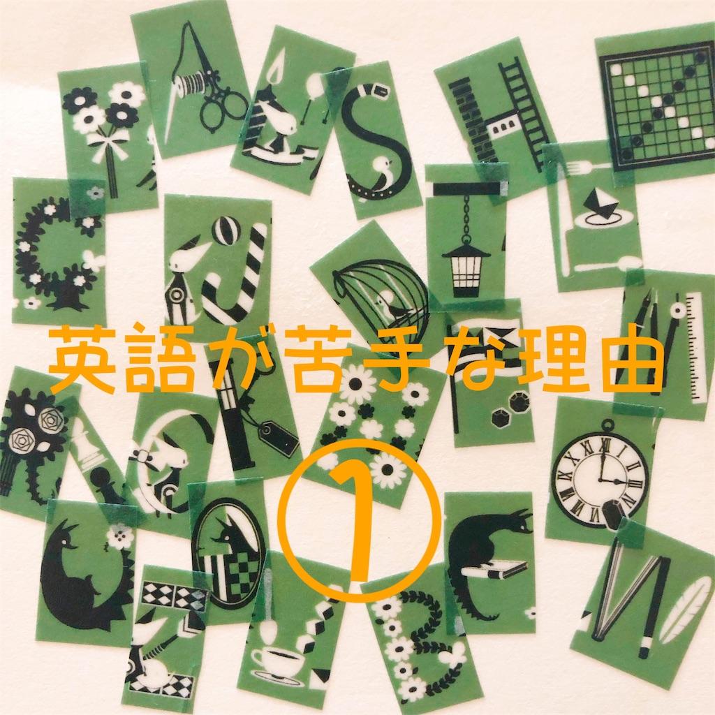 f:id:mitsume_tobesimple:20190622165323j:image