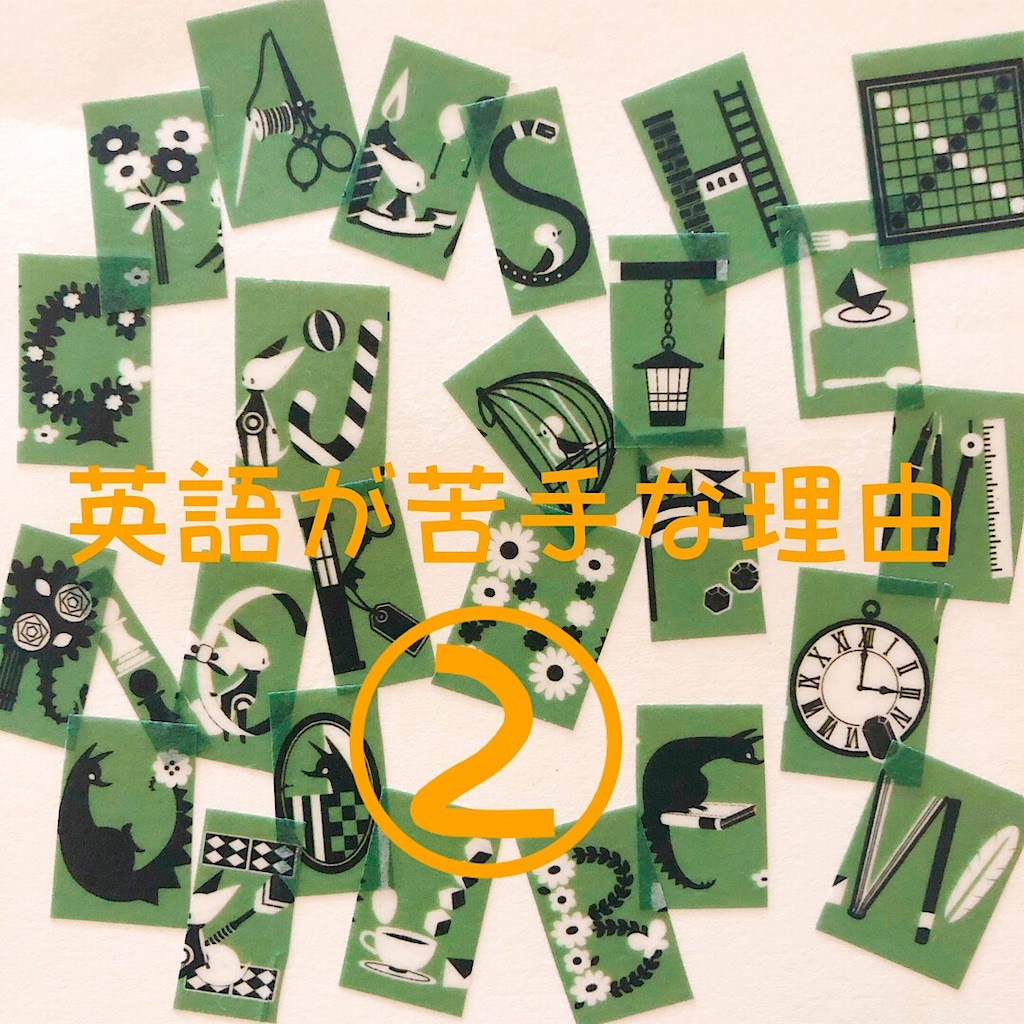 f:id:mitsume_tobesimple:20190623001127j:image