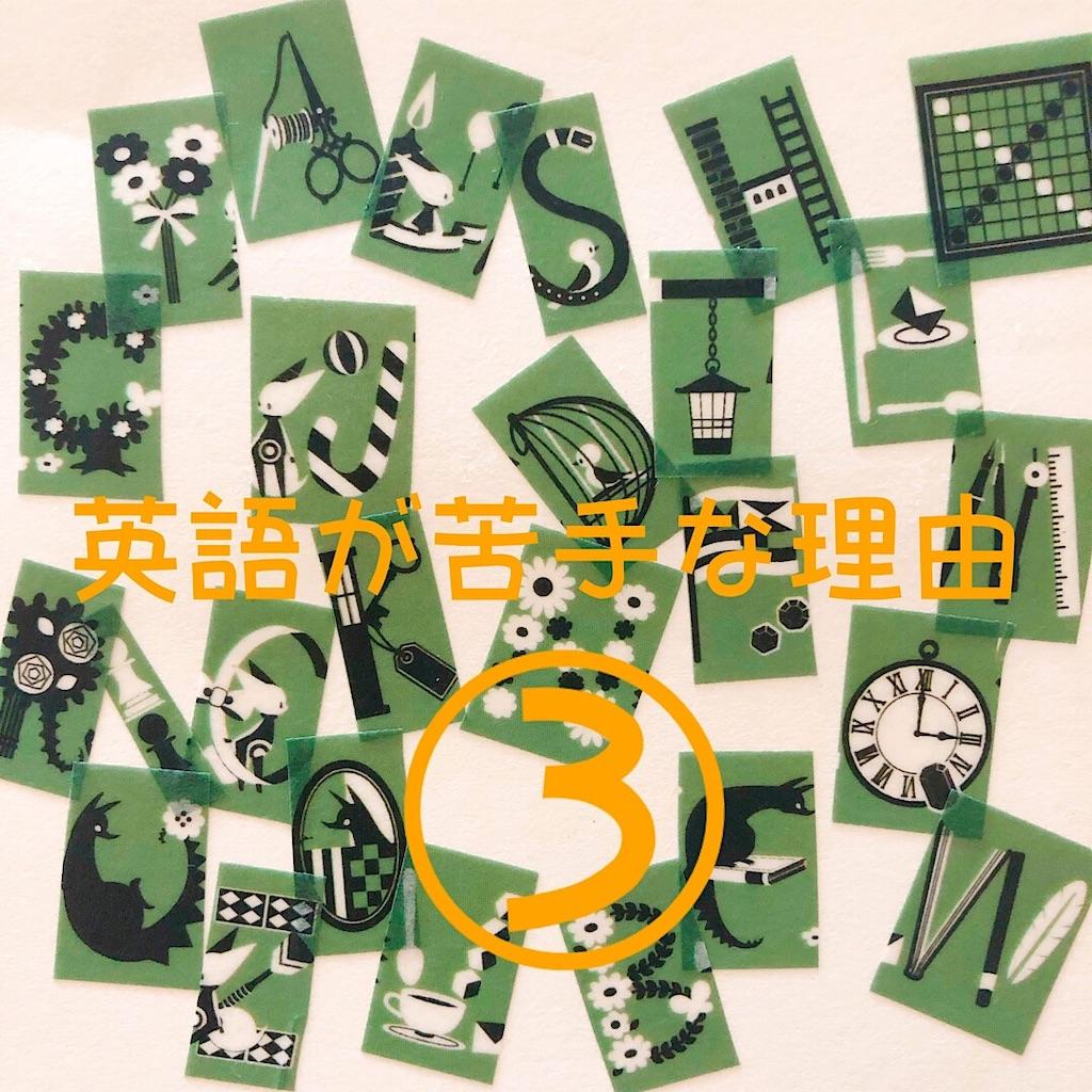 f:id:mitsume_tobesimple:20190624180656j:image