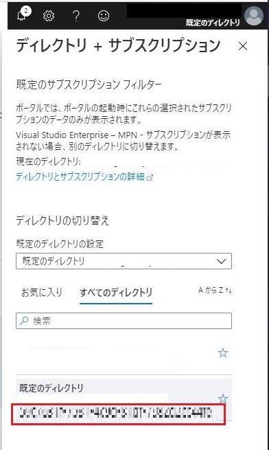 f:id:mitsunooon:20200715220640j:plain