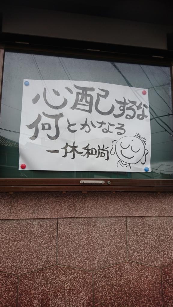f:id:mitsunorinakano:20170223144812j:plain