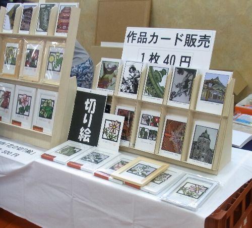 f:id:mitsuo-satoh:20170628141318j:plain