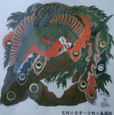 f:id:mitsuo-satoh:20170908165430j:plain