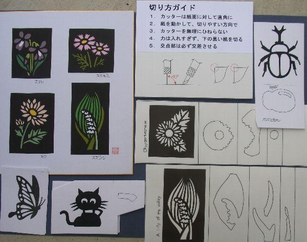 f:id:mitsuo-satoh:20171104083238j:plain