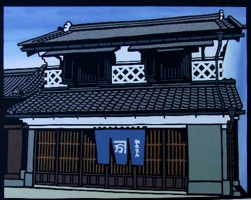 f:id:mitsuo-satoh:20180210164655j:plain