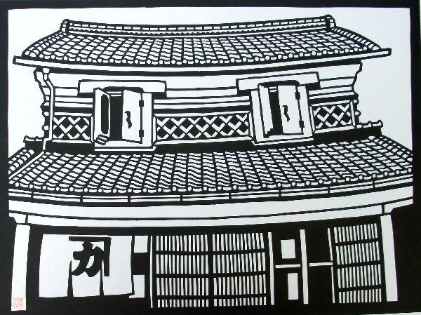 f:id:mitsuo-satoh:20180818085956j:plain