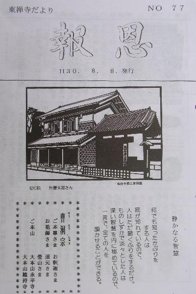 f:id:mitsuo-satoh:20180912203417j:plain