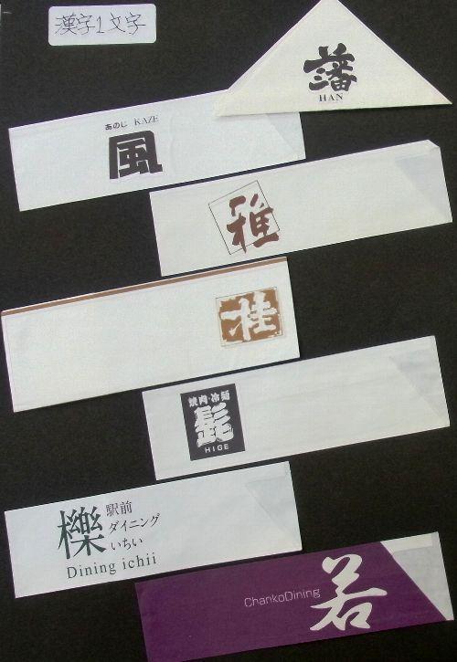 f:id:mitsuo-satoh:20190322120554j:plain