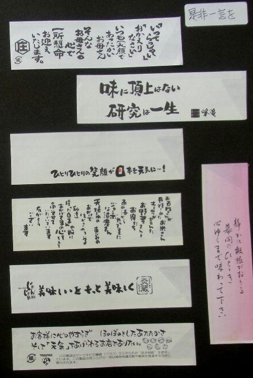 f:id:mitsuo-satoh:20190322120625j:plain