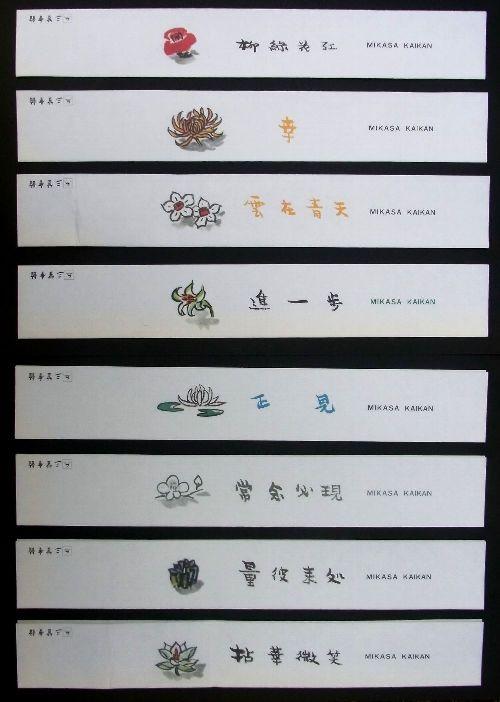f:id:mitsuo-satoh:20190720120823j:plain