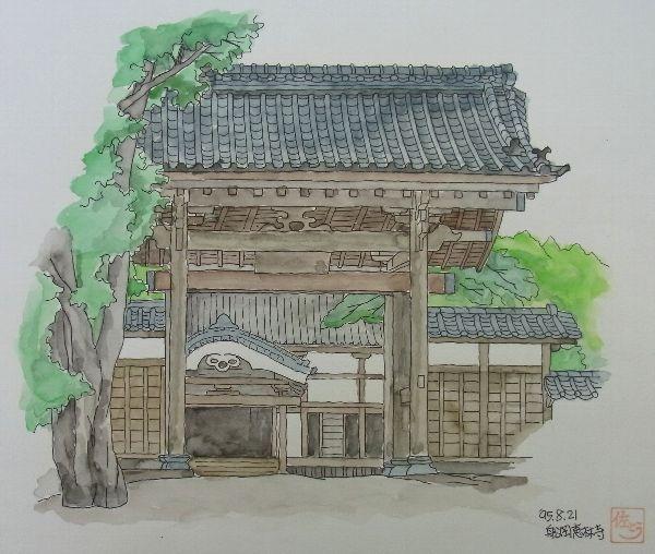 f:id:mitsuo-satoh:20191030100620j:plain