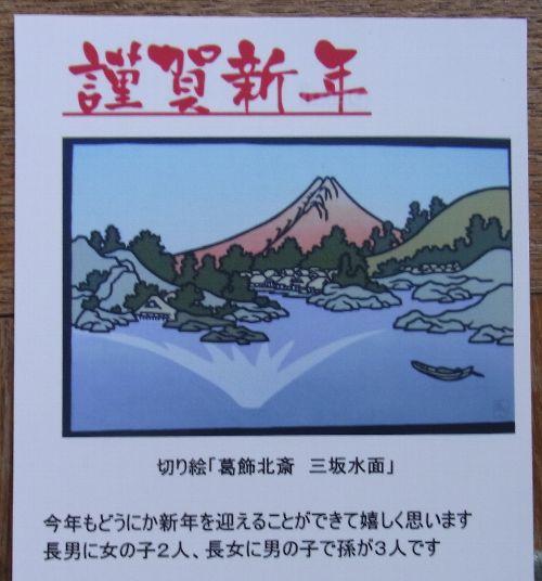 f:id:mitsuo-satoh:20200106134636j:plain