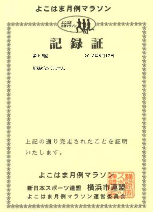 f:id:mitsuo716:20180715114659p:plain