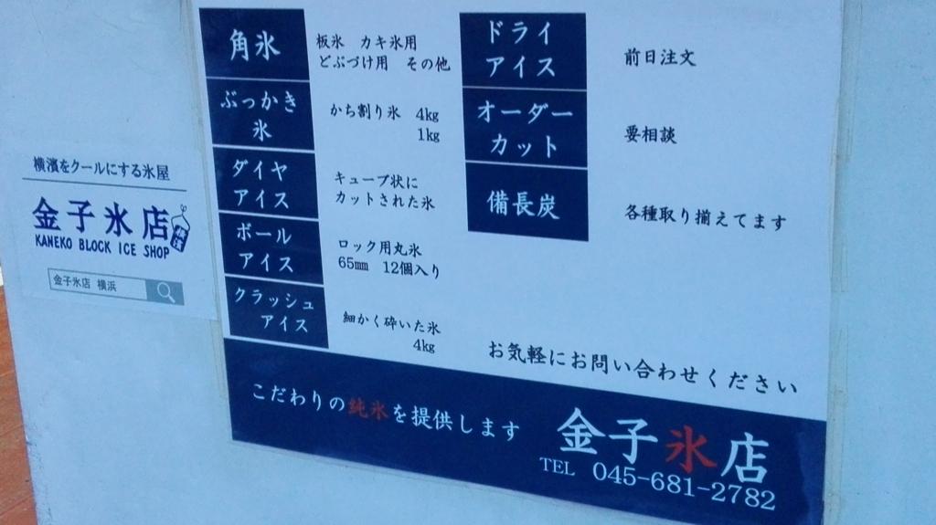 f:id:mitsuo716:20180722113740j:plain