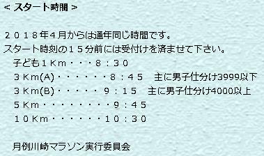 f:id:mitsuo716:20180729051516p:plain