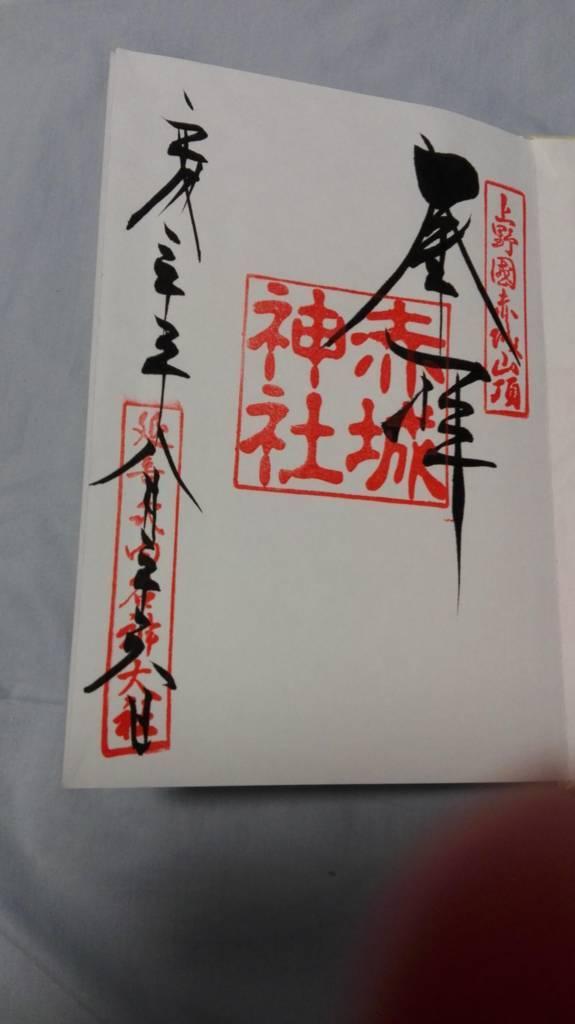 f:id:mitsuo716:20180827193216j:plain