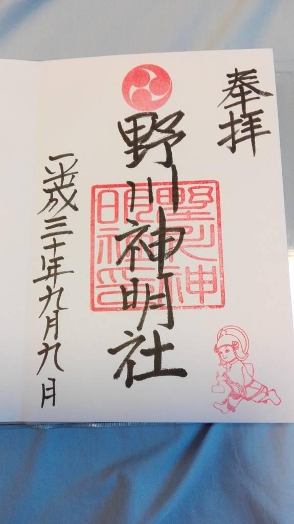 f:id:mitsuo716:20180912195912j:plain