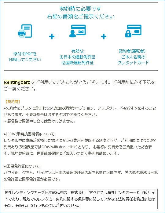 f:id:mitsuo716:20181123084304p:plain