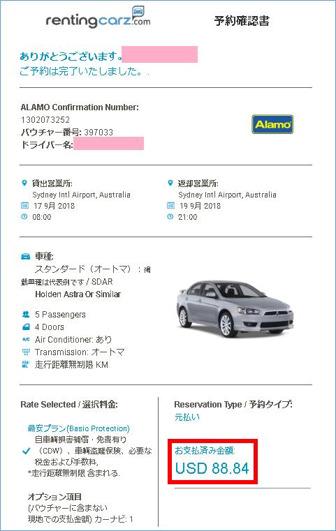 f:id:mitsuo716:20181209044156p:plain