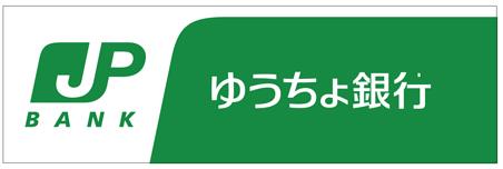 f:id:mitsuo716:20181218061541p:plain