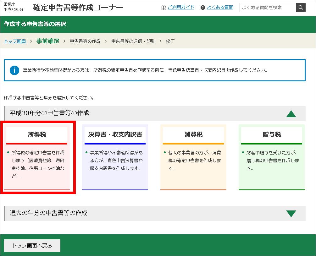 f:id:mitsuo716:20190223175339p:plain